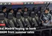 阿斯:皇马计划甩卖8人回收3亿资金!曼联锋霸有望加盟国米或尤文.jpg