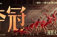 《中国女排》为什么要更名?只因为陈忠和不答应.jpg