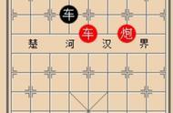 象棋最好的棋力提高方法,象棋技巧之路.jpg