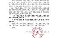 恒大重罚韦世豪+杨立瑜:停赛2天+罚款30万,无缘今晚中超pk深圳.jpg