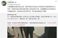 拿国人痛处开玩笑!布冯调侃中国人惹争议:你是从武汉来的啊?.jpg