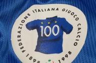 """""""小世界杯""""当年有多辉煌?看意大利大战世界明星联队就知道了.jpg"""