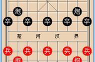 象棋 玉箫棋社 东北三虎之王嘉良篇:刀刀夺命惊魂时.jpg
